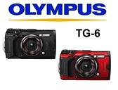 名揚數位 送原廠電池(06/30) OLYMPUS TG6 TG-6 元佑公司貨 (分期0利率)