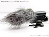 EGE 一番購】麥克風防風罩 仿毛防風罩,長型麥克風專用【適用麥克風大於120mm X 40mm】