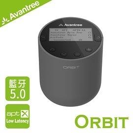 【風雅小舖】【Avantree Orbit LCD智能操作一對二低延遲藍牙發射器(BTTC580)】