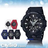 CASIO 卡西歐 手錶專賣店 GA-700-1B 時尚雙顯 G-SHOCK 男錶 橡膠錶帶 礦物玻璃鏡面