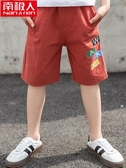 男童短裤 南極人 男童短褲時尚休閒五分褲2020新款兒童褲子中大童薄款夏裝9