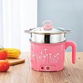 煮蛋器 家用迷你自動斷電多功能早餐機LJ9214『夢幻家居』