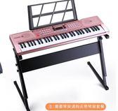 電子琴兒童初學61鍵女孩鋼琴多功能帶麥克風寶寶3-6-12歲音樂玩具