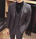 找到自己品牌 英倫 男 舒適修身 小西裝 西裝外套 單件外套