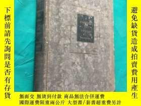 二手書博民逛書店古本收藏    罕見1924年版    《A passage t