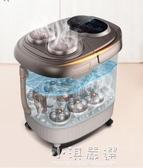 全自動按摩足浴盆電動加熱恒溫家用泡腳高深桶洗腳盆足療機CY『小淇嚴選』