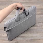 電腦手提包手提文件簡約11帆布內膽側背igo爾碩數位3c