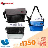 EQUINOX 限款特價 多功能防水雙面信差包 (特價品恕不退換貨)