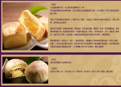 月餅/糕餅【典藏】什錦堅果塔6入禮盒(蛋奶素)