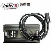 【 Indel B 義大利 汽車行動電源供應器】AC-DC轉換器/電瓶充電器/YCD31/40/50/45B/55B