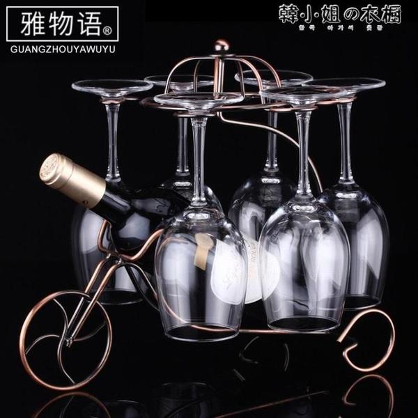 紅酒杯架倒掛酒架家用不銹鋼創意高腳杯架葡萄酒杯架酒歐式擺件YXS 韓小姐的衣櫥
