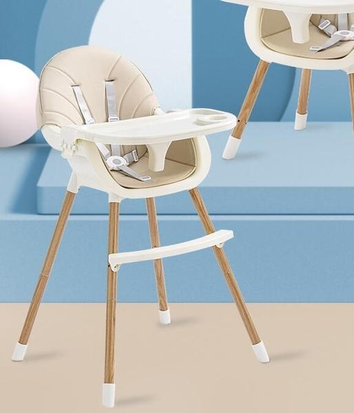寶寶餐椅吃飯