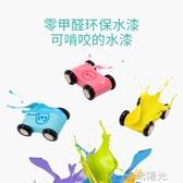 兒童玩具車滑翔軌道小汽車回力慣性1女孩2寶寶3歲4多功能男孩益智 中秋節全館免運