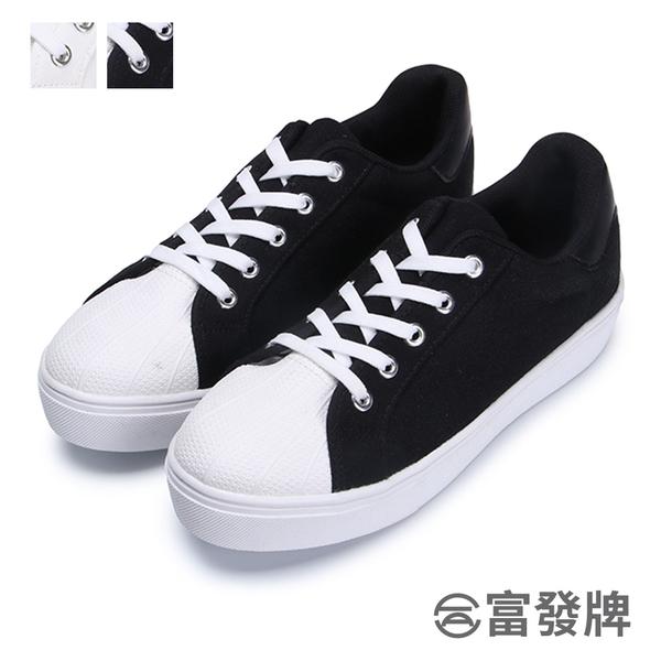 【富發牌】簡約貝殼鞋頭厚底休閒鞋-黑/白 1CHC08