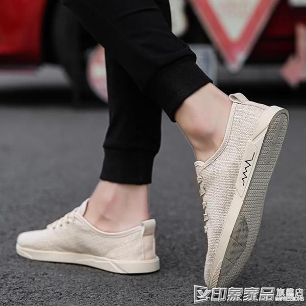 夏季亞麻帆布板鞋潮流潮鞋透氣中國風夏天男鞋子休閒百搭防臭布鞋 印象家品