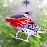 遙控飛機直升機充電兒童成人直升飛機耐摔搖控玩具防撞無人機航模igo 【PINK Q】