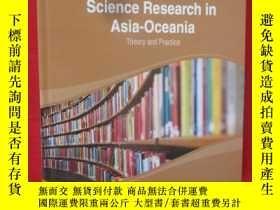 二手書博民逛書店Library罕見and Information Science
