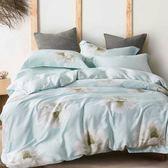 特價中~✰雙人加大 薄床包兩用被四件組 加高35cm✰ 100% 60支純天絲 頂級款 《夏至將至(綠)》