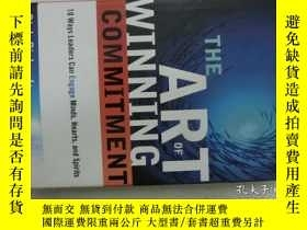 二手書博民逛書店THE罕見ART OF WINNING COMMITMENT: