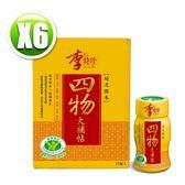 李時珍 四物大補帖(50mlx12瓶/盒)x6