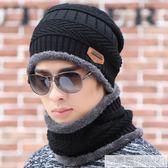 冬季男士帽子韓版潮時尚毛線帽保暖針織冬天防寒棉帽青年戶外騎車 韓慕精品