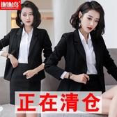 西裝外套 黑色短款小西裝外套女春秋新款正裝工作服韓版長袖職業裝西服上衣 雙12
