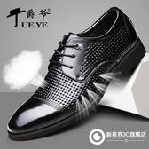 鏤空皮鞋男夏季正裝男鞋真皮涼鞋男士商務休閑鞋透氣尖頭夏天鞋子