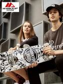 瑪克拓普專業四輪滑板初學者成人青少年兒童男女生抖音雙翹滑板車igo 【Pink Q】