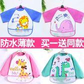 寶寶罩衣夏季薄款防水男童長袖女孩小孩兒童吃飯圍兜嬰兒0-3歲穿 年尾牙提前購