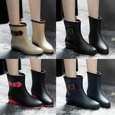 雨靴 雨鞋女成人雨靴女士馬丁膠鞋中筒水靴防水鞋短筒防滑套鞋 艾莎嚴選
