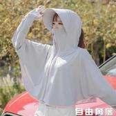防曬衣 女2020新款夏季騎車防紫外線透氣開車防曬衫薄款冰絲防曬服 自由角落