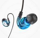 耳機入耳式重低音炮有線游戲耳塞通用女生...