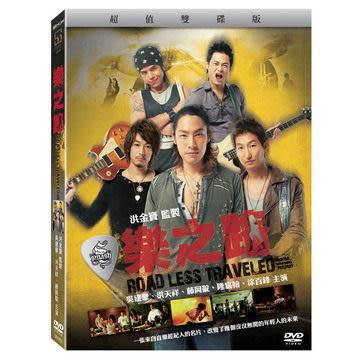 樂之路 超值雙碟版 DVDRoad Less Traveled 洪金寶 吳建豪 洪天祥 藤岡靛 (音樂影片購)