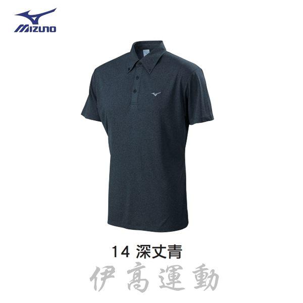 美津濃Mizuno 男款短袖排汗POLO衫 32TA8021-14