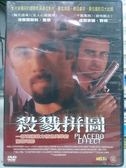 挖寶二手片-I18-019-正版DVD*電影【殺戮拼圖】-法蘭西斯科奎恩*盧西安諾賽柏