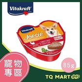 VITA德國之心 狗主食罐 火雞肉+鴨肉 85g【TQ MART】