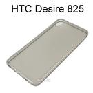 超薄透明軟殼 [透灰] HTC Desire 825 / Desire 10 Lifestyle