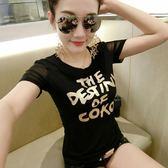 2018夏新款迷彩T恤女短袖上衣韓版印花修身顯瘦體恤半袖網紗小衫 熊貓本