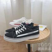 帆布鞋   夏季男士百搭韓版潮流帆布鞋板鞋情侶小白鞋休閒鞋子  『優尚良品』