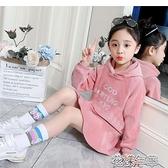 洋裝兒童女寶寶加絨加厚連身裙中長款2-8歲衛衣女孩秋冬裝新款女童裙 快速出貨