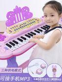 兒童電子琴女孩初學者可彈奏音樂玩具六一兒童節禮物鋼琴小學生    《橙子精品》