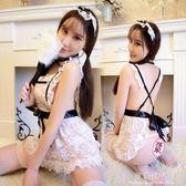 加大碼胖mm情趣內衣激情套裝加肥加大女僕裝性感制服騷女傭服透視 完美情人精品館
