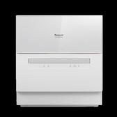 洗碗機全自動家用台式免安裝6套殺菌烘干電動刷碗機