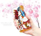 [J7Prime 軟殼] Samsung Galaxy j7 prime G610Y 手機殼 外殼 招財貓