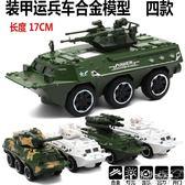 新年禮物兒童合金坦克車金屬軍事戰車大炮車模型回力男孩玩具車   color shop