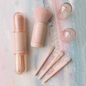 化妝刷包 便攜伸縮多功能化妝刷散粉腮紅刷帶蓋四合一套刷眼影刷美妝工具 萬聖節狂歡