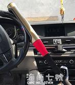 汽車用鎖具方向盤鎖防盜小車車鎖防身車把器安全龍頭車頭轎車棒球 海角七號
