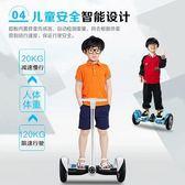 扶杆平衡車智能成人體感代步車.