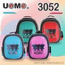 《熊熊先生》UnMe 兒童書包 台灣製造MIT 多功能 兒童後背包 舒壓背帶設計 3052