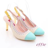 effie 軟芯系列 全真皮雙色拼接車縫線金屬細高跟鞋 蒂芬妮綠
